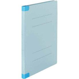 「カウコレ」プレミアム フラットファイル背補強タイプA4縦 ブルー10冊| フォルダ ファイル フォルダー バインダー 文具 文房具 収納 整理 書類 収納 書類整理 仕分け ステーショナリー 事務用品 A4