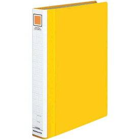 コクヨ チューブFエコツインR黄A4縦背幅45mm3冊