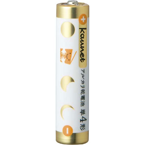 カウネット アルカリ乾電池(日本製) 単4 20本