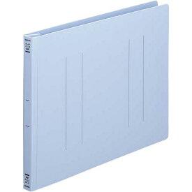コクヨ フラットファイル<PP> A4横 青 10冊
