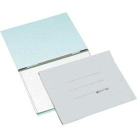 コクヨ データファイルB Y型横11から15×縦11 青