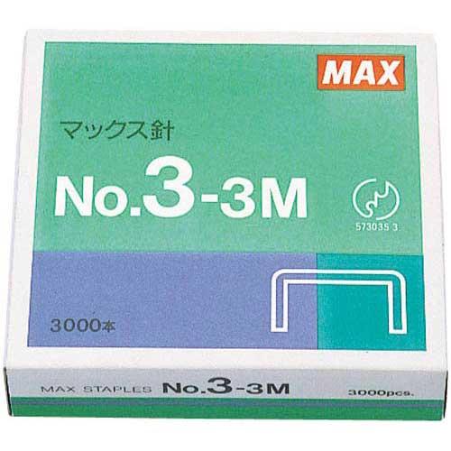 マックス ホッチキス 中型3号3000本 3箱