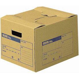 コクヨ 文書保存箱 A4ファイル用 フタ差し込み式 10個