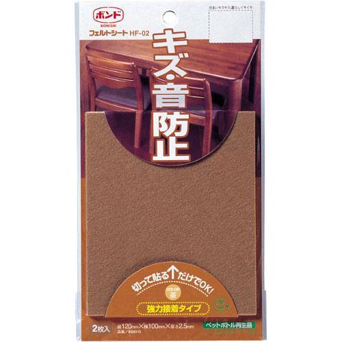 コニシ フエルトシート フローリング用 茶