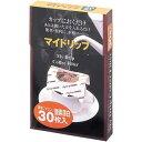 ゼンミ マイドリップ コーヒーフィルター 30枚×5パック