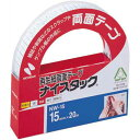 ニチバン ナイスタック両面テープ15mm×20m