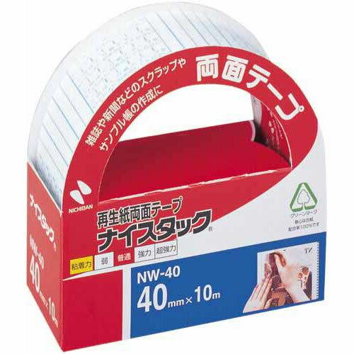 ニチバン ナイスタック両面テープ40mm×10m 5巻