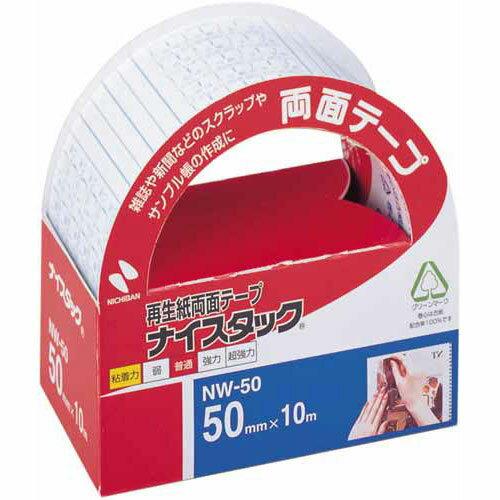 ニチバン ナイスタック両面テープ50mm×10m 5巻