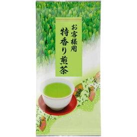 池乃屋園 お客様用特香り煎茶 100g入×3