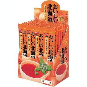 日清食品 おいしい北海道 オニオンコンソメスープ 24食入