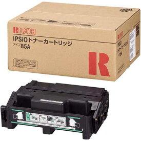リコー 純正トナー タイプ85A ブラック