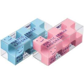 コクヨ カドケシプチ 2個入 ブルー/ピンク