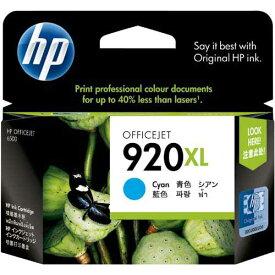 HP 純正インク HP920(CD972AA) シアン