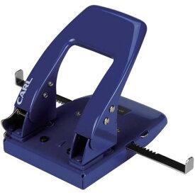 カール事務器 2穴パンチ SD−88 50枚穿孔 ブルー