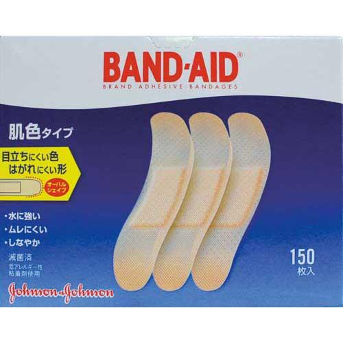 ジョンソン&ジョンソ バンドエイド肌色タイプ スタンダード 150枚入