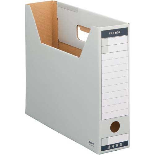 コクヨ ファイルボックス Tタイプスリム A4横 灰