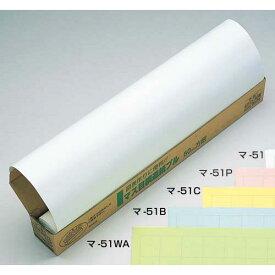 マルアイ 色マス目模造紙788×1085mm 50枚 ピンク