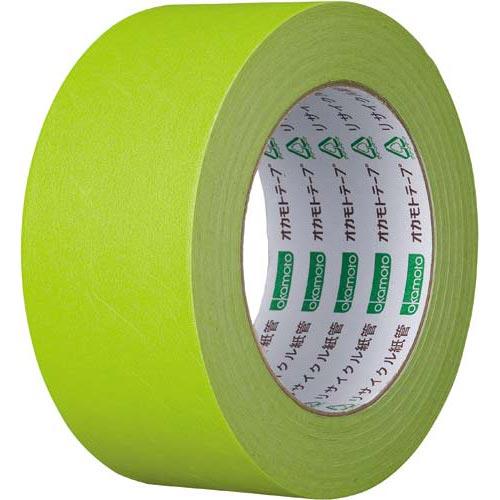 オカモト カラークラフトテープ 224WC 黄緑 1巻関連ワード【ガムテープ 梱包テープ 梱包用】