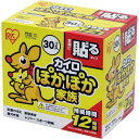 アイリスオーヤマ ぽかぽか家族 貼るレギュラー 30個×4箱