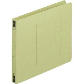 カウネット フラットファイル樹脂とじ具 A5横 緑 10冊 | フォルダ ファイル フォルダー バインダー 文具 文房具 収納 整理 書類 収納 書類整理 仕分け ステーショナリー 事務用品 A5