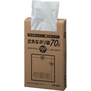 ケミカルジャパン 丈夫なポリ袋 70L×4 400枚