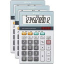 シャープ 電卓 小型卓上タイプ EL−M712K×3