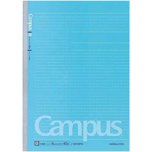 コクヨ キャンパスノートA4(ドット罫)B罫 40枚×5冊
