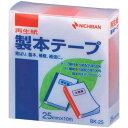 ニチバン 再生紙製本テープ25mm×10m 赤
