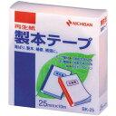 ニチバン 再生紙製本テープ25mm×10mパステル桃5巻