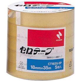 ニチバン セロテープ大巻 幅18mm×長さ35m 5巻