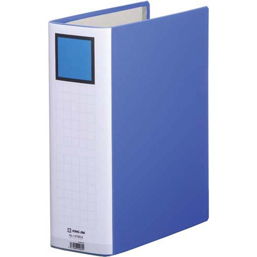 キングジム キングファイルSDGX青A4縦背幅96mm3冊