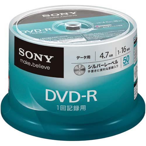 ソニー DVD−Rデータ用 16倍速 シルバー 50枚SP