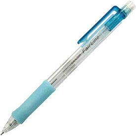 セーラー万年筆 フェアラインPSシャープペン スカイブルー軸