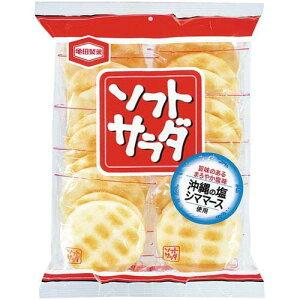 亀田製菓 ソフトサラダ 10袋(20枚入)×3