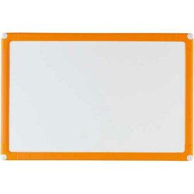 日学 樹脂枠ホワイトボード オレンジ枠300×450mm