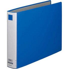 カウネット パイプ式Fエコノミー両開き青A3横背幅65mm | ファイル バインダー フォルダ フォルダー 文具 文房具 収納 整理 書類 収納 書類整理 仕分け ステーショナリー 事務用品 A3