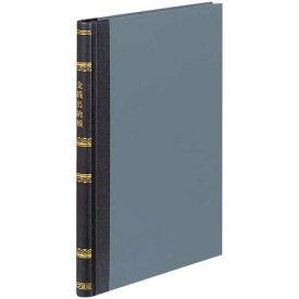 コクヨ 帳簿B5金銭出納帳(科目入) チ−215