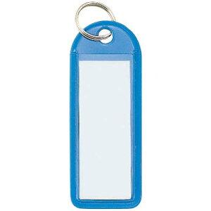 コクヨ ソフトキーホルダー型名札カード寸42・17青×50