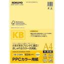 コクヨ PPCカラー用紙 共用紙 A4 100枚 黄