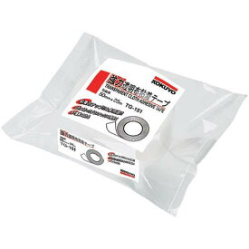 コクヨ 強力透明布粘着テープ50mm×25m