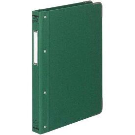 コクヨ バインダーMP B5縦100枚収容 総布貼 緑4冊