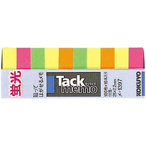 コクヨ タックメモ 付箋タイプ25×7.2 蛍光4色10冊