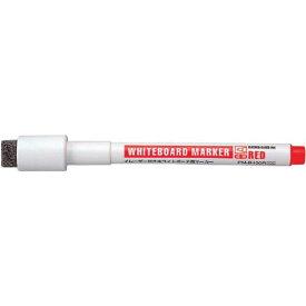 コクヨ イレーザー付きホワイトボード用マーカー 極細 赤