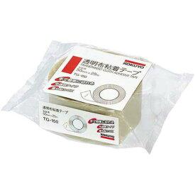 コクヨ 透明布粘着テープ 50mm×25m関連ワード【透明テープ 梱包テープ 梱包用】