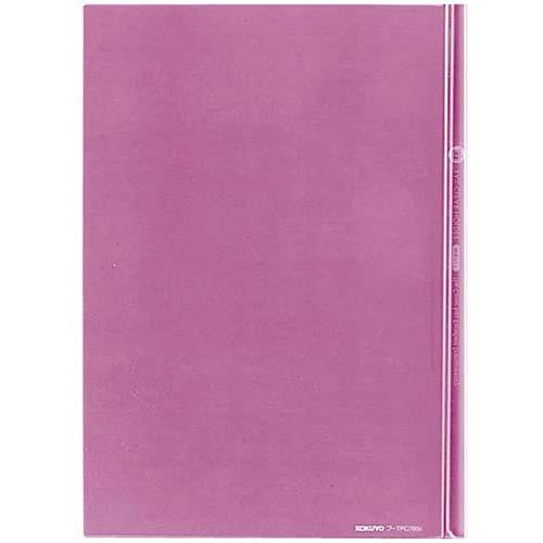 コクヨ レールクリヤーホルダーカラーズPET A4 紫