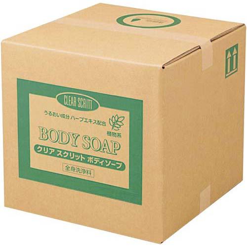 熊野油脂 クリアスクリット ボディソープ 18L
