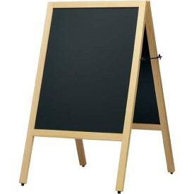 カウネット A型スタンド黒板 ナチュラル 幅500 | ブラックボード ぶらっくぼーど 店舗用品 業務用 カフェ ディスプレイ ディスプレー メニュー メニューボード カウモール