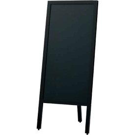 カウネット 片面スタンド黒板 スリム ダークブラウン 幅450   ブラックボード ぶらっくぼーど 店舗用品 業務用 カフェ ディスプレイ ディスプレー メニュー メニューボード カウモール