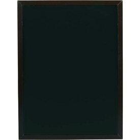 カウネット 両面黒板 ダークブラウン 幅450高さ600 | ブラックボード ぶらっくぼーど 店舗用品 業務用 カフェ ディスプレイ ディスプレー メニュー メニューボード カウモール