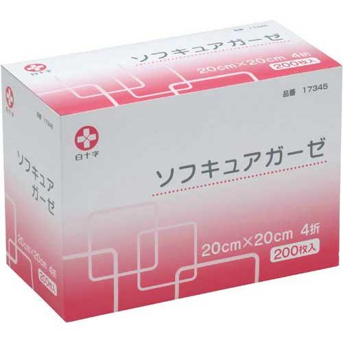 白十字 ソフキュアガーゼ 20×20 4折 200枚入